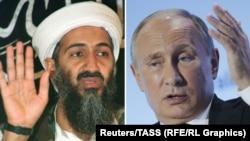 Усама бин Ладен (л) и Владимир Путин, коллаж