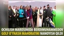 Чавандоз президент отсиз чавгон ўйнади
