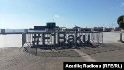 Бульвар в Баку во время подготовки к этапу «Формулы-1».