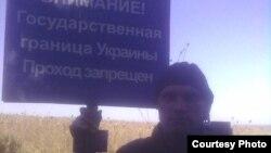 Сяргей Палканаў