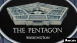 Portparol Pentagona Piter Kuk rekao je da je El Adnani ubijen 30. avgusta