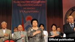 Роза Отунбоева дар Қурултой