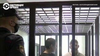 В Минске судят оппозиционерку Марию Колесникова и юриста Максима Знака