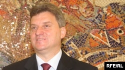 Macedonia - George Ivanov president of Macedonia, Skopje, undated