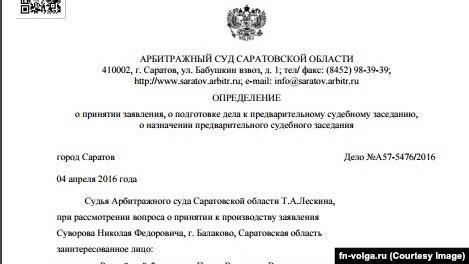Житель Саратовской области подал всуд наПутина как на«врага народа»