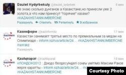 #Kazakhstannumberone парағы. Twitter-ден алынған скрин-шот. 2 тамыз 2012 жыл. (Суретті үстінен бассаңыз үлкейеді)