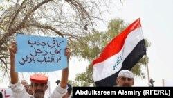 مشهد من المظاهرات المطلبية في البصرة