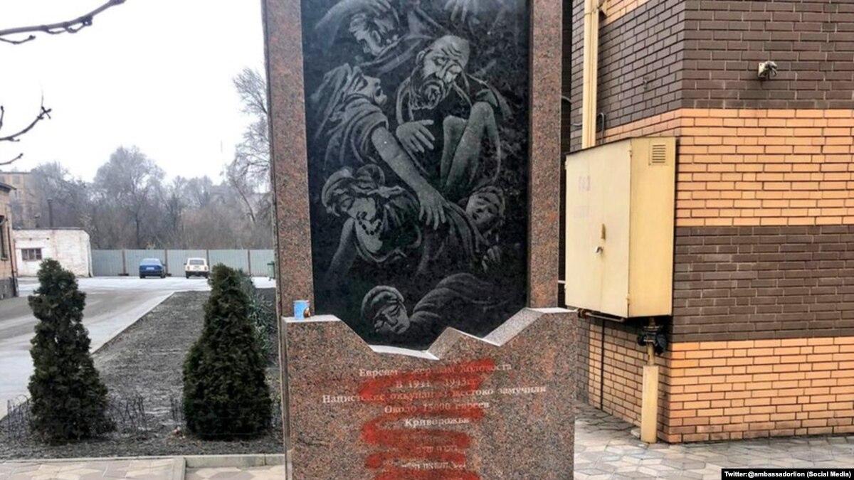 Полиция установила личность мужчины, который повредил памятник жертвам Холокоста в Кривом Роге