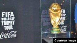 Fifa trophy in Coca Cola promoting action