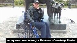 Бывший заключенный Александр Бочков, заявивший о пытках в отделении полиции и колонии