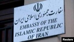 С 30 ноября нынешнего года посольство Ирана в Лондоне больше нет