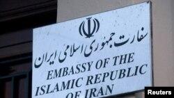 ირანის საელჩო ლონდონში