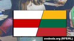 بیرق های ملی لیتوانیا و بلاروس