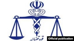 نشان سازمان پزشک قانونی