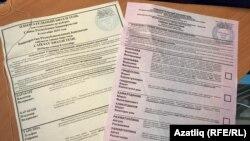 Бюллетень на татарском языке на выборах главы Башкортостана (2019 год)