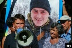 Демонстрация у Администрации президента Украины с призывом ускорить процесс освобождения пленных