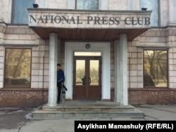 Ұлттық баспасөз клубы алдында тұрған БАҚ өкілі. Алматы, 22 ақпан 2016 жыл.