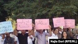 جانب من تظاهرة طلبة جامعة بغداد