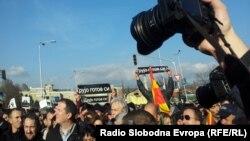 Protest u Skoplju 12. januara 2013.