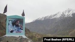 Портрет Абдуллы Абдуллы в горах в провинции Панджшер.