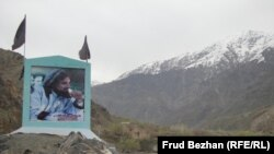 A tribute to Abdullah in the Panjshir Valley.