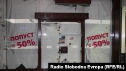 Dyqane të mbyllura në Shkup
