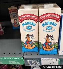 Молоко в псковском магазине