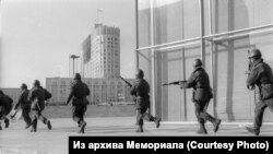 Москва, 1993 рік. Чотирнадцять днів осені.