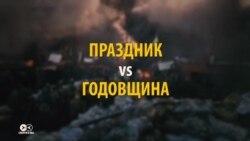 Революция достойности или госпереворот: как российские и украинские СМИ освещали события на Майдане