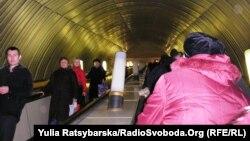 Дніпропетровськ метро, 20 березня 2012 року
