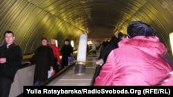 У дніпропетровському метро, архівне фото