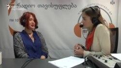 ჟურნალისტების უფლებები სამართალდამცველებთან ურთიერთობისას