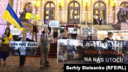 Акція проти концерту піаністки Валентини Лисиці у Празі. 19 вересня 2018 року