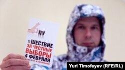 "Apel la demonstrația de la Moscova de vineri ""Pentru alegeri cinstite""."