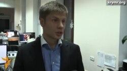 Алексей Гончаренко о межфракционной группе «Крым»