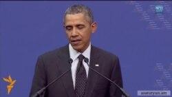 Օբամա. «Եվրամիությունն ու ԱՄՆ-ը Ուկրաինայի հարցում միասնական են»