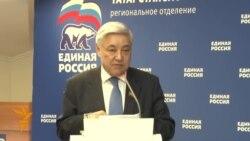 """Татарстандагы оппозиция """"Бердәм Русия""""гә каршы каты көрәшкә әзерләнә"""