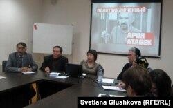 Участники круглого стола, посвященного дню рождения заключенного диссидента Арона Атабека. Астана, 31 января 2013 года.