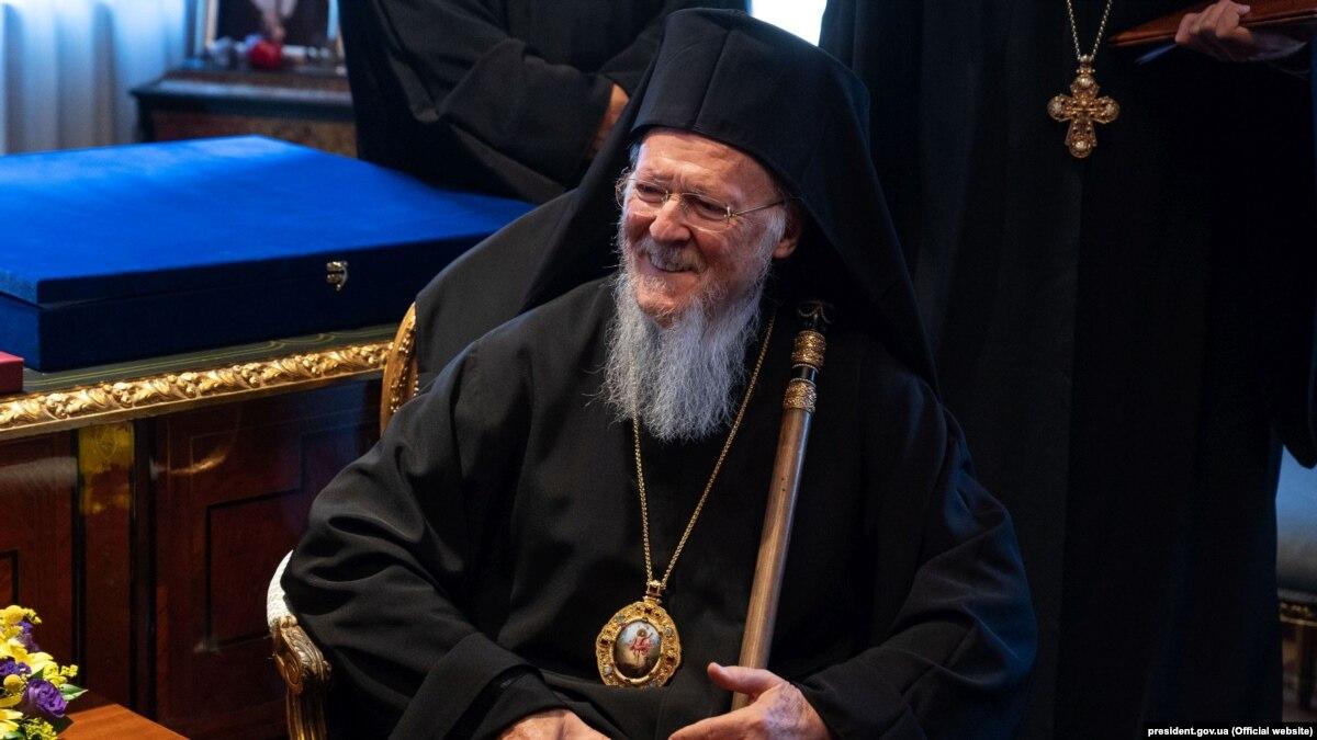 Украинцы поздравили Вселенского патриарха с юбилеем