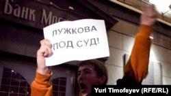 """Сбудется ли мечта оппозиции? На фото: """"День гнева"""" у мэрии Москвы, 12 октября 2010"""