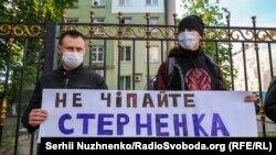 Під час акції «Руки геть від Стерненка». Київ, 18 травня 2020 року