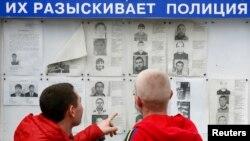 Доска полицейских объявлений в Адлере