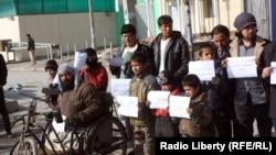 Протест против боевиков «Исламского государства» и «Талибан». Кабул, 23 января 2015 года.