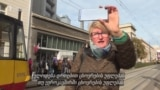 ემიგრანტების უფლებებისთვის პოლონეთში - უკრაინელ მიროსლავა კერიკს პარლამენტის წევრობა სურს