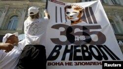 Митинг сторонников Тимошенко в Киеве