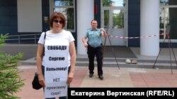 Акция протеста против приговора экс-мэру Ольхонского района