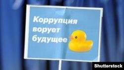 Коррупцияга каршы митингдердин бири. Башкыртстан. 12-июнь, 2017-жыл