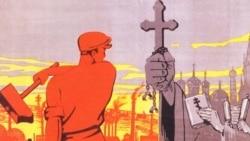 С христианской точки зрения. Большевизм и религия
