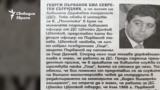 Dnevnik Newspaper, 3.07.2006