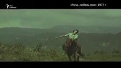 Абхазия в грузинском кинематографе